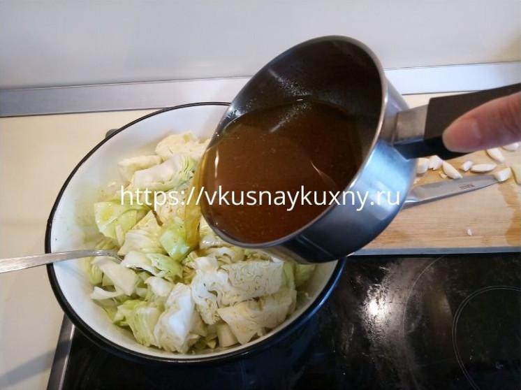 Маринованная капуста маринованная капуста с куркумой