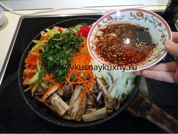 Баклажаны по корейски самый вкусный рецепт пошаговый