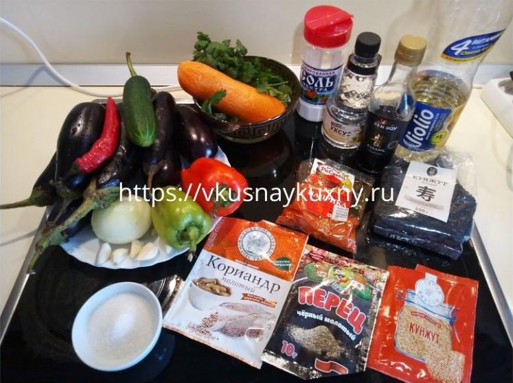 Баклажаны с морковью по корейски закуска с чесноком