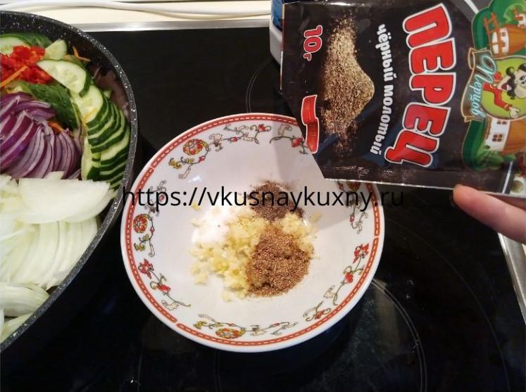 Добавляем черный перец в маринад для баклажан по корейски в отдельной чаше