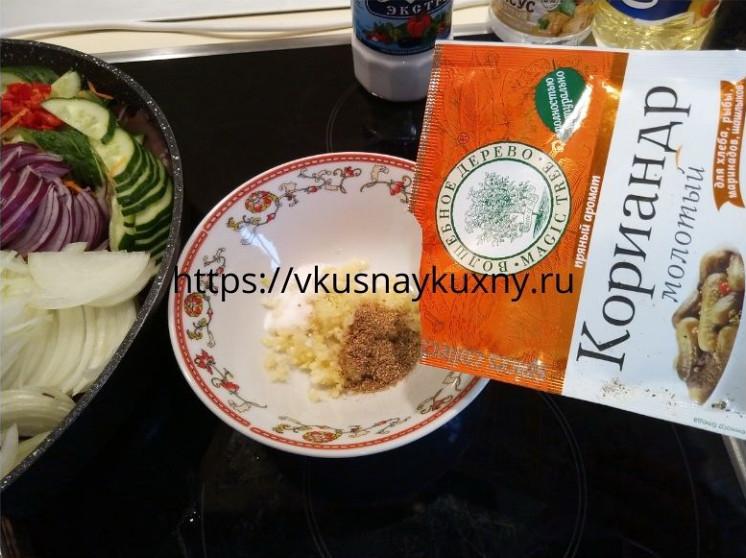 Добавляем молотый кориандр в маринад для баклажан по корейски в отдельной чаше