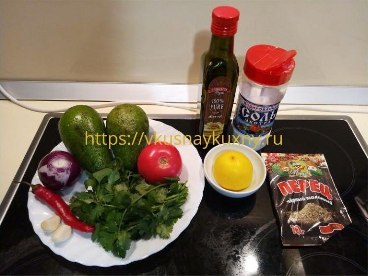 Гуакамоле ингредиенты блюда