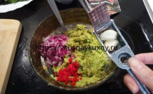 Гуакамоле из авокадо