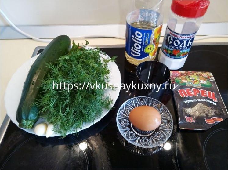 Оладушки из цукини рецепт с фото пошаговым
