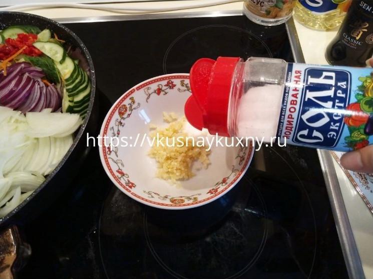 Солим чеснок для маринада для баклажан по корейски в отдельной чаше