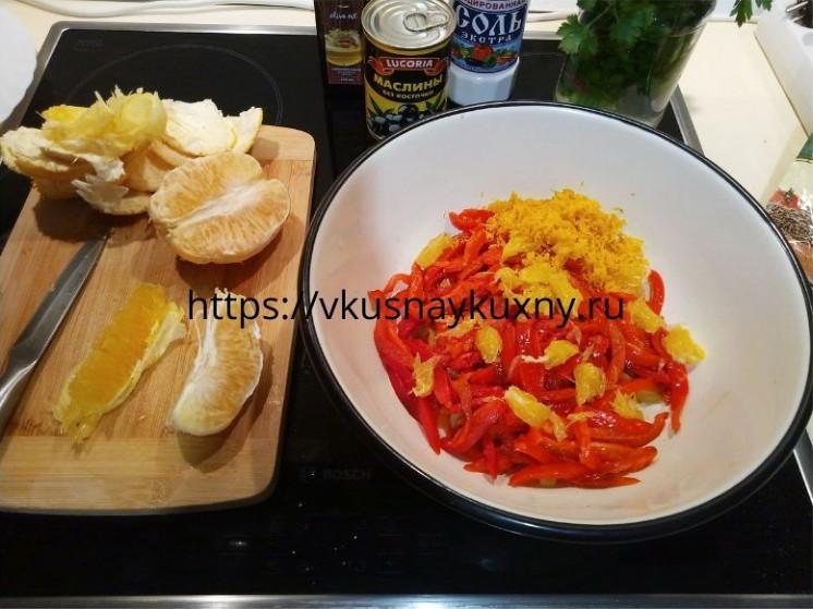 Закуска из красного перца с апельсином