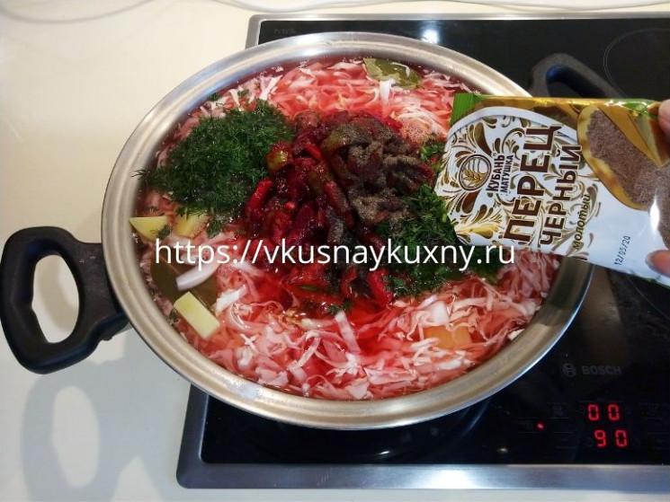 Как готовить борщ со свеклой красный пошаговый рецепт с фото