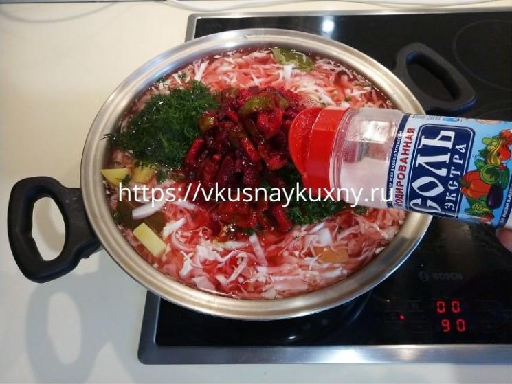 Как сварить красный борщ со свеклой рецепт с фото пошаговый