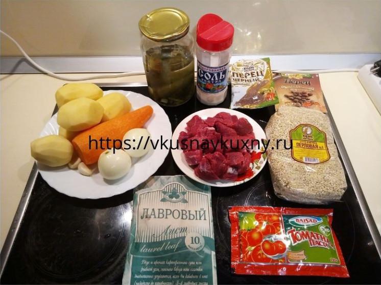 Суп рассольник ингредиенты рецепта