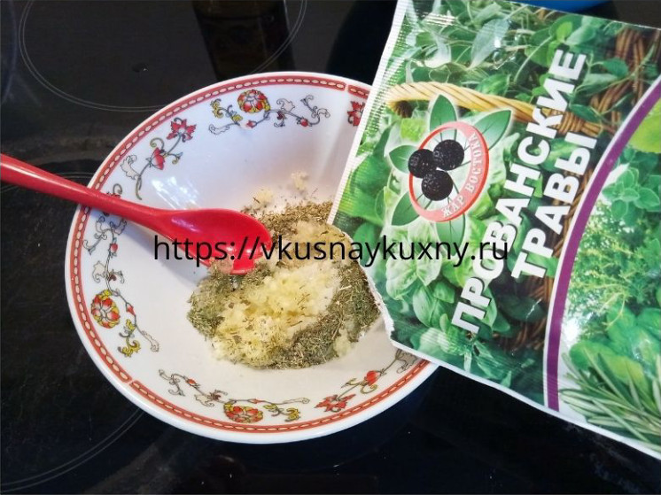 Добавляем прованские травы в заправку для сухариков в пиалу