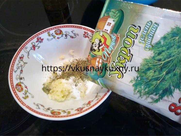 Добавляем сушеный укроп в заправку для сухариков в пиалу