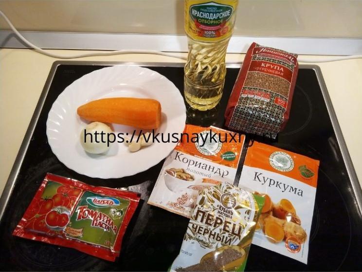 Как приготовить гречку с морковью и луком на гарнир