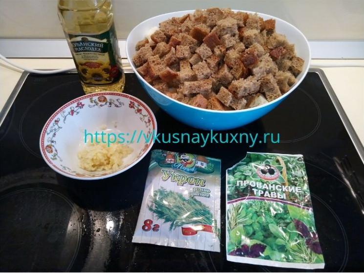Сухарики с чесноком в домашних условиях рецепт на сковороде