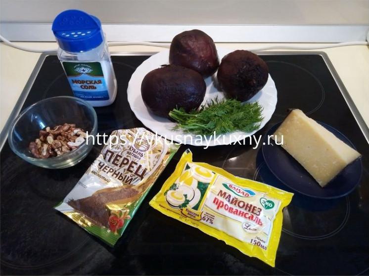 Какой салат можно сделать из свеклы с сыром