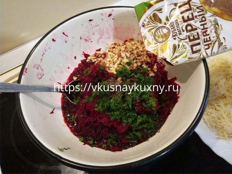 Перчим салат с вареной свеклой без чеснока