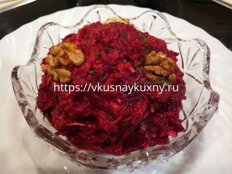 Салат из красной свеклы вареной с сыром