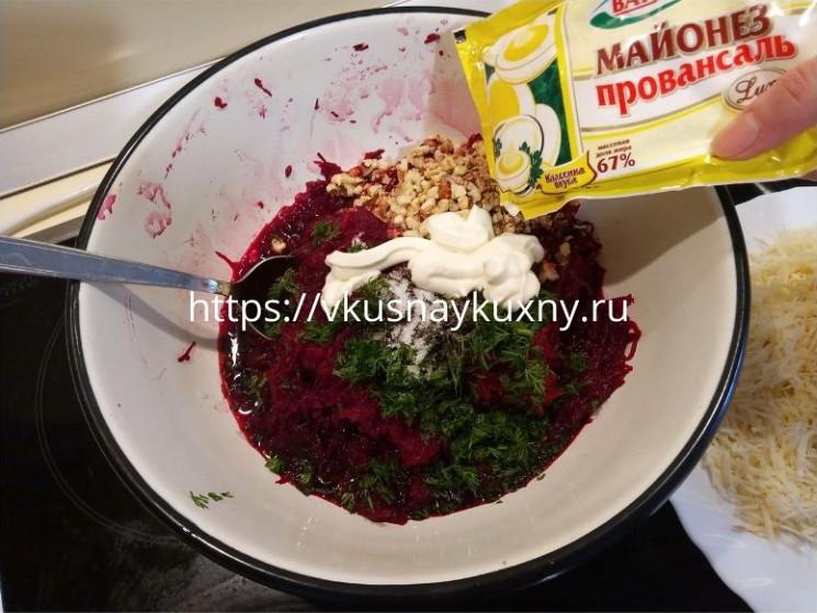 Салат со свеклой вареной с майонезом без чеснока