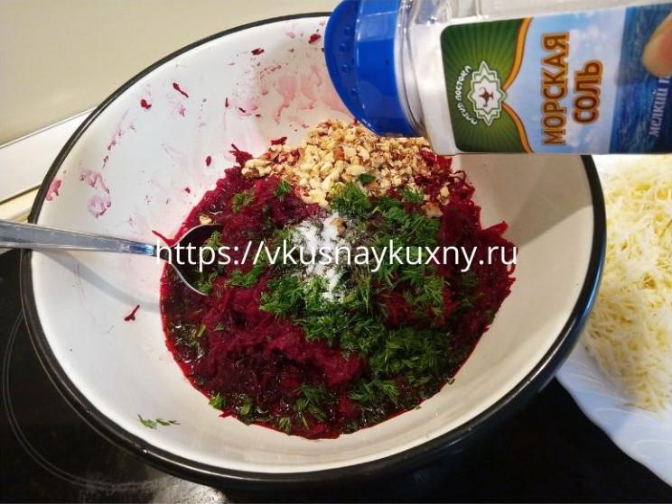 Солим салат с вареной свеклой без чеснока
