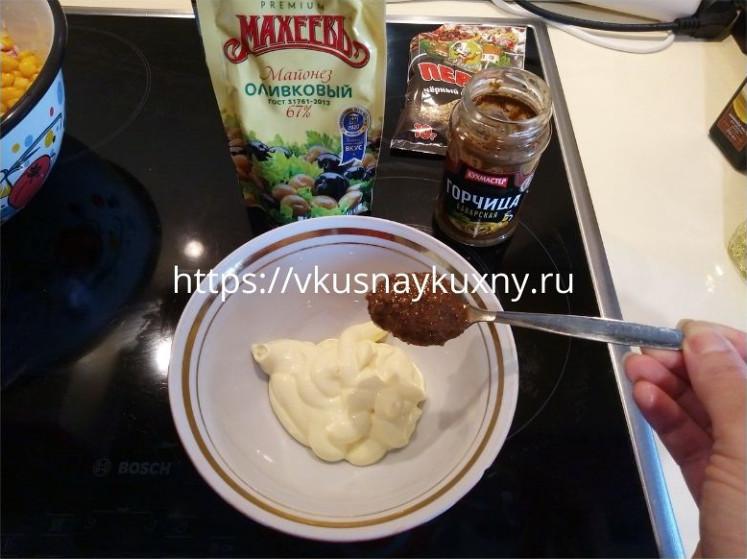 Добавляем горчицу к заправке для салата с майонезом рецепт