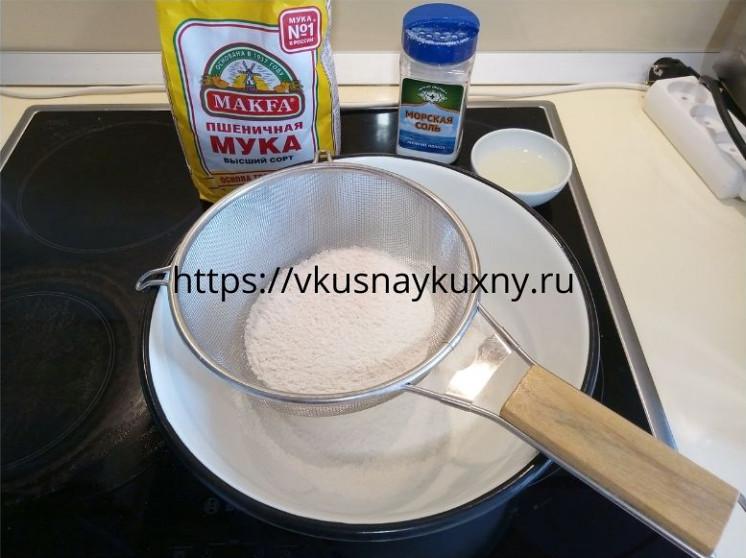 Ингредиенты для теста для гезлеме с картошкой