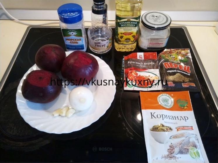Как сделать свеклу по корейски ингредиенты