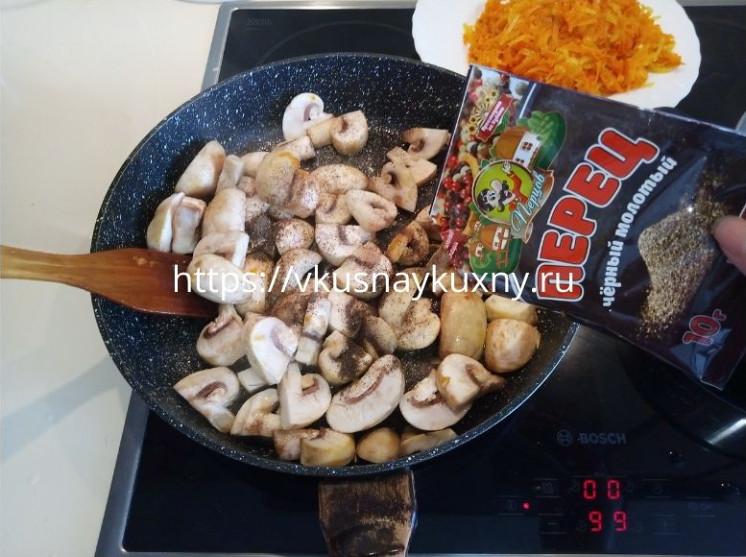 Перчим грибы для приготовления перловой каши с овощами