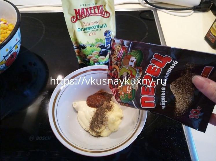 Перчим заправку для салата из майонеза и горчицы рецепт