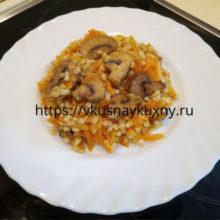 Каша перловая с грибами и овощами