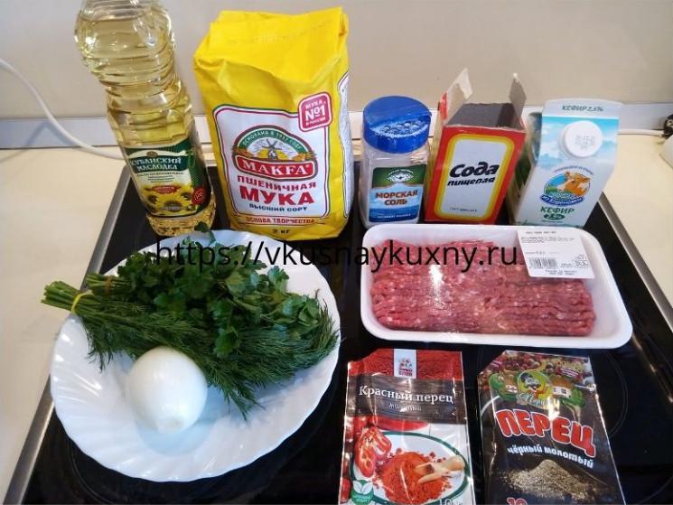 Рецепт наливного пирога с мясом ингредиенты
