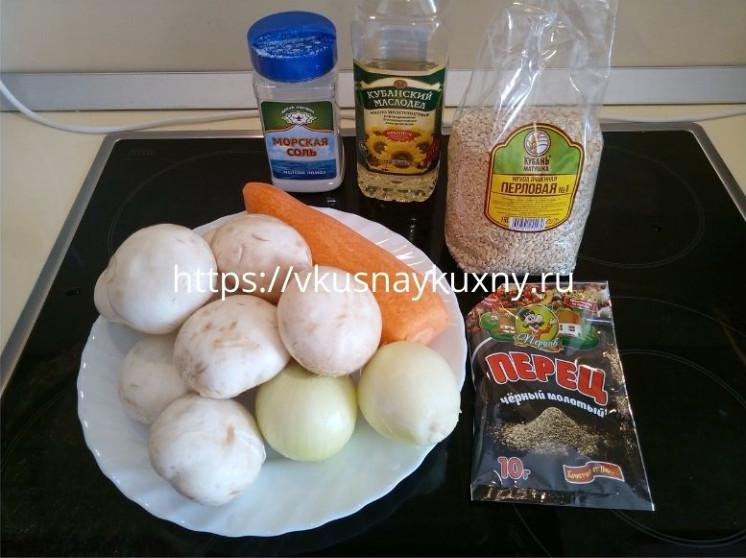 Рецепт перловой каши с грибами, луком и морковью
