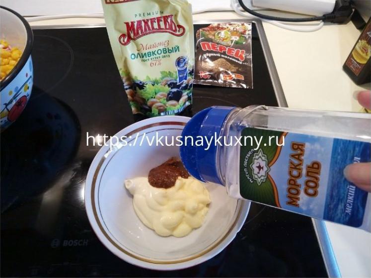 Солим заправку для салата из майонеза и горчицы рецепт