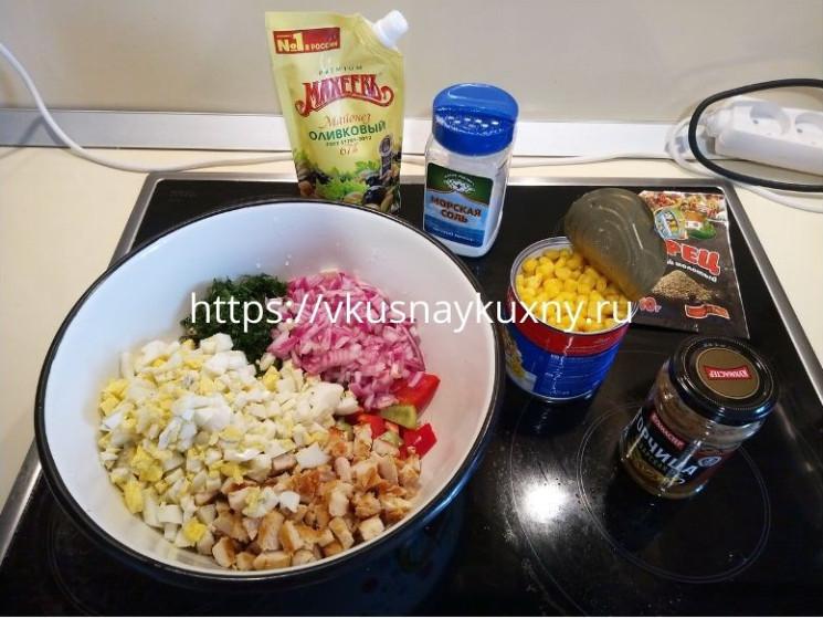 Вкусный салат с курицей рецепт с болгарским красным перцем