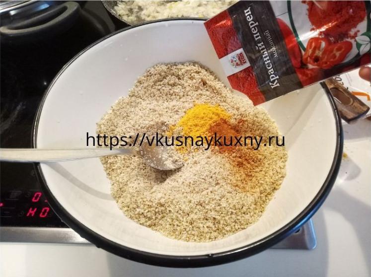 Добавляем красный острый перец в орехи грецкие