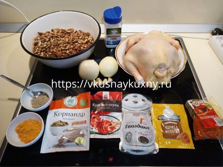 Сациви из курицы ингредиенты для приготовления