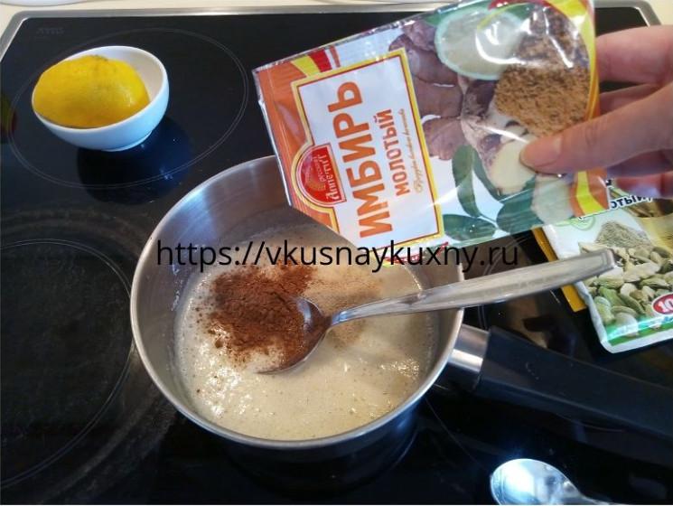 Добавляем имбирь в смесь для имбирного печенья для теста