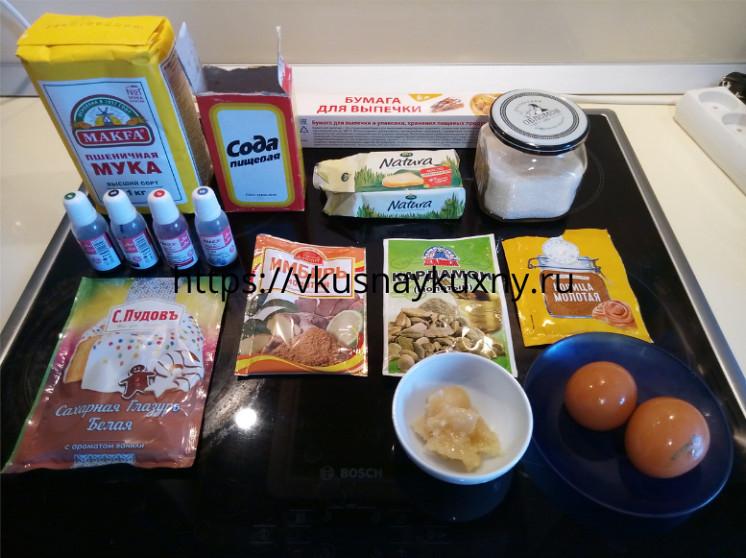 Как сделать имбирное печенье с корицей