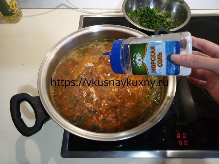 Как варить суп харчо из говядины вкусно