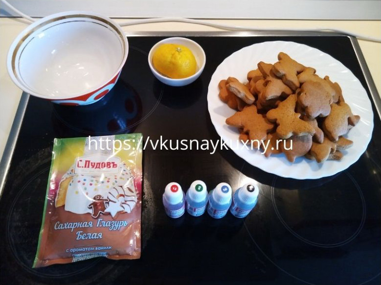 Печенье имбирное с корицей рецепт пошаговый
