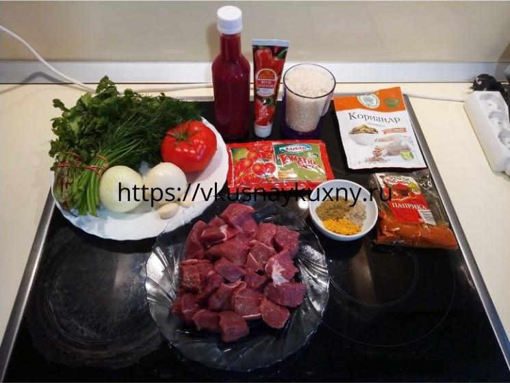 Суп харчо из говядины ингредиенты для приготовления