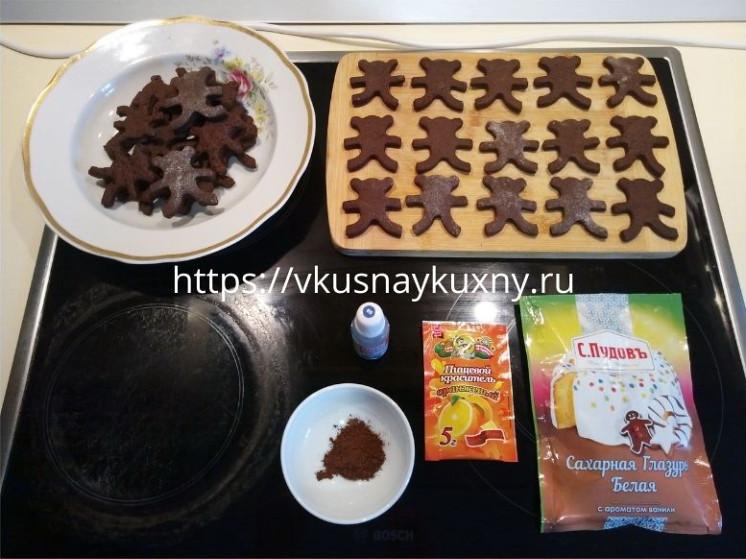 Шоколадное печенье для росписи глазурью в домашних условиях
