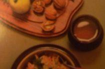 Салат из яблок с орехами