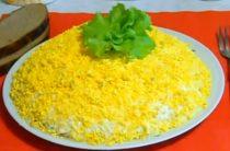 Салат мимоза с сыром